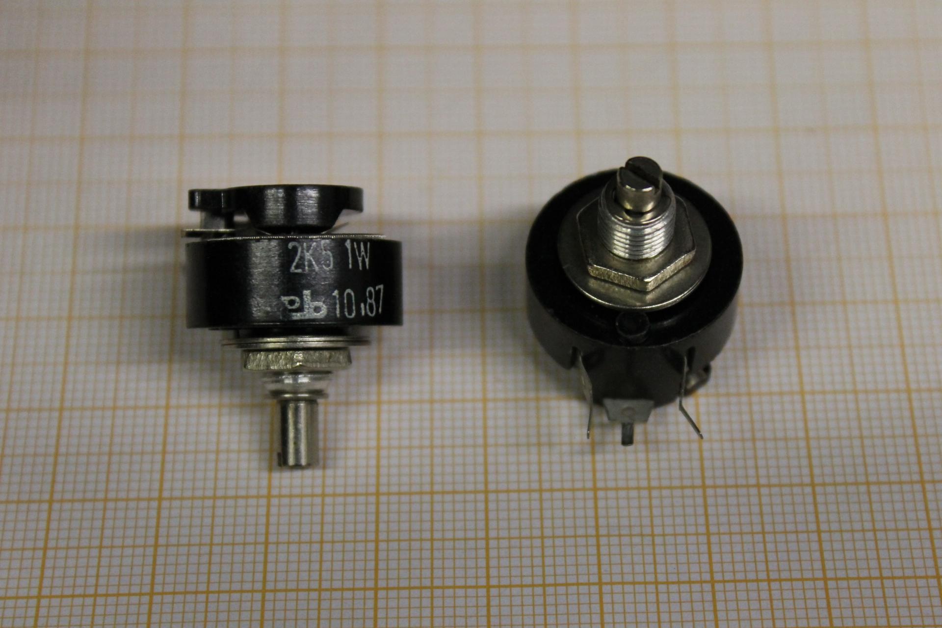 TGL 42767 - 2,5 kOhm DDR Poti Einstellregler