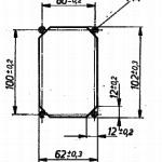TGL 16563 Motorschutzschalter Anschlussmasse